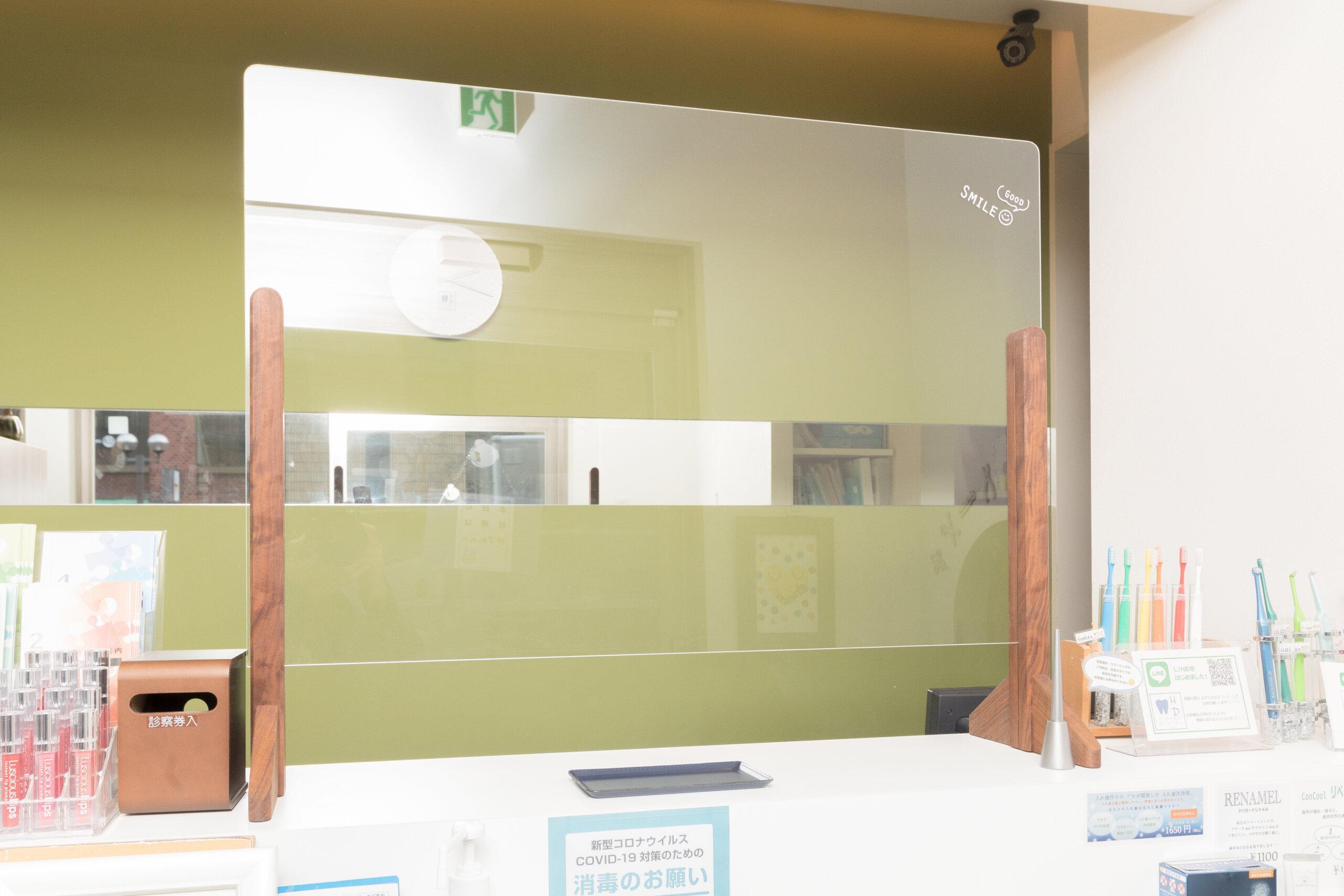 感染対策を徹底・クリーンな診療空間